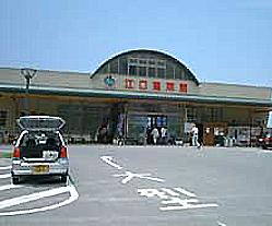 江口蓬莱館(日置市)