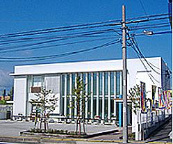 鹿児島信用金庫伊集院支店(日置市)
