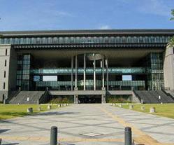 県民交流センター(鹿児島市)